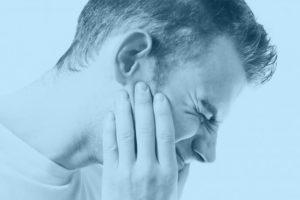 Лечение уха в Ульяновске